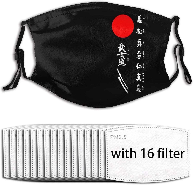 Japanese Kanji Samurai Bushido Balaclava Men's Womens Reusable Face Mask Mouth Mask