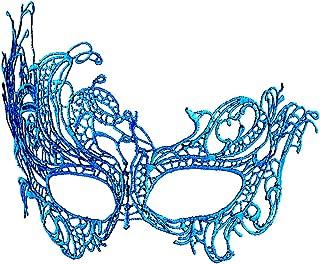 BaiYunPOY Mask Lace, Womens Masquerade Venetian Mask for Carnival Party