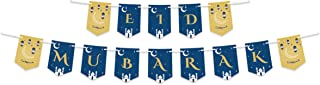 Eid Mubarak Banner Decoration, Ramadan Party Decoration, Bunting Banner