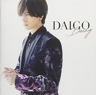 Deing(初回限定盤B)(DVD付)