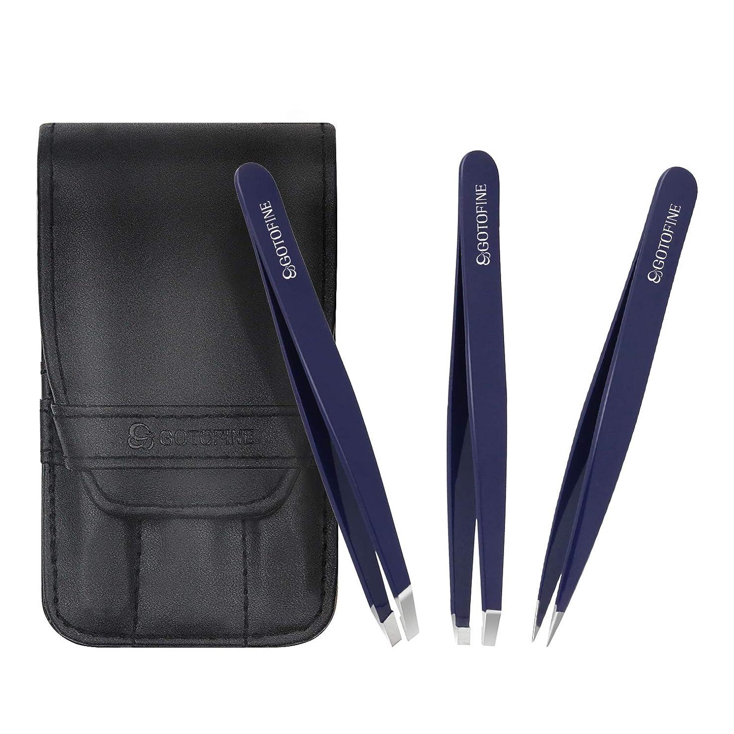 Gotofine 毛抜き 人気のピンセット ツイーザー ステンレス製 3セット 使いやすい 眉毛 PUケース付き(紺)