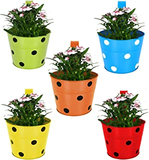 Trendy home Home Dotted Metal Mug Flower Pot for Hanging in Balcony Plants Garden Decor (Pack of 8) Multicolor