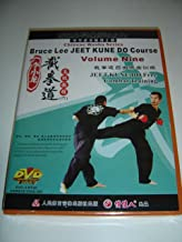 free jeet kune do training videos