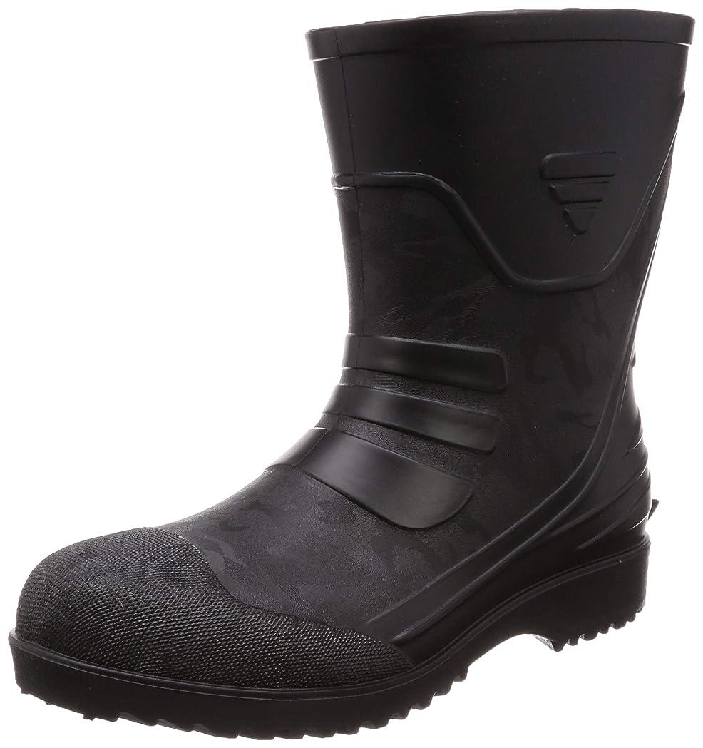 不名誉ベギン限界[キタ] 安全長靴 作業靴 PVC製 ショートタイプ KR-7460