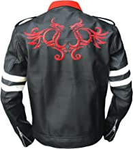Prototype Alex Mercer Dragon Jacket - Black Leather