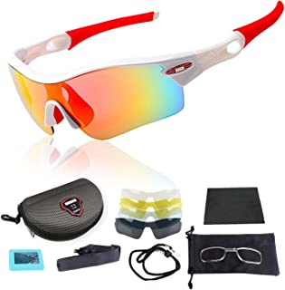 H:oter 5 Lens Combo Cycling Bike Sports Color Sun Glasses, 13 Colors 4 Choose