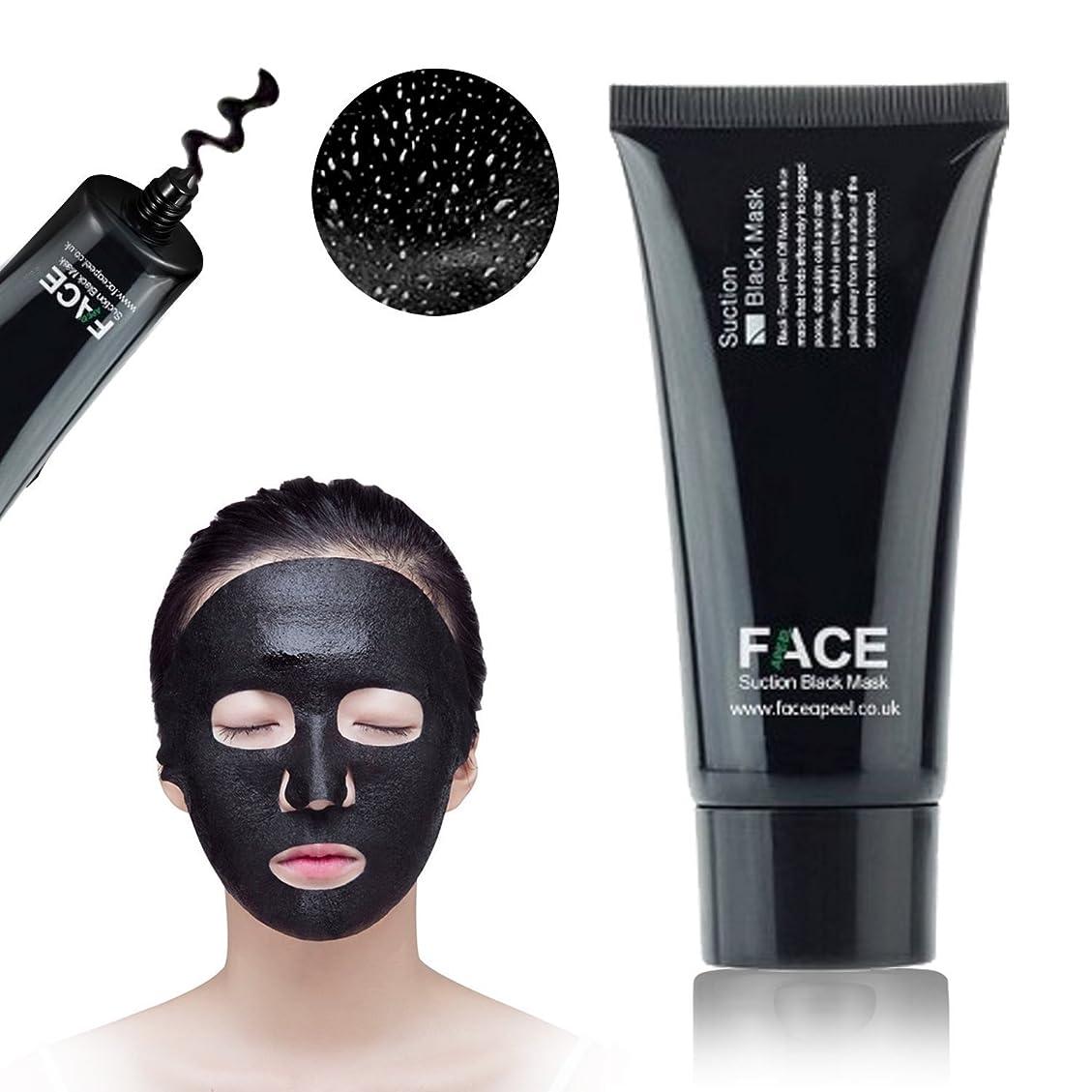 血色の良い光電石炭FaceApeel Blackheadリムーバーマスク[Blackheadsを取り除く] - プレミアム品質Black Pore Removalは、Face For Faceマスクを剥がす