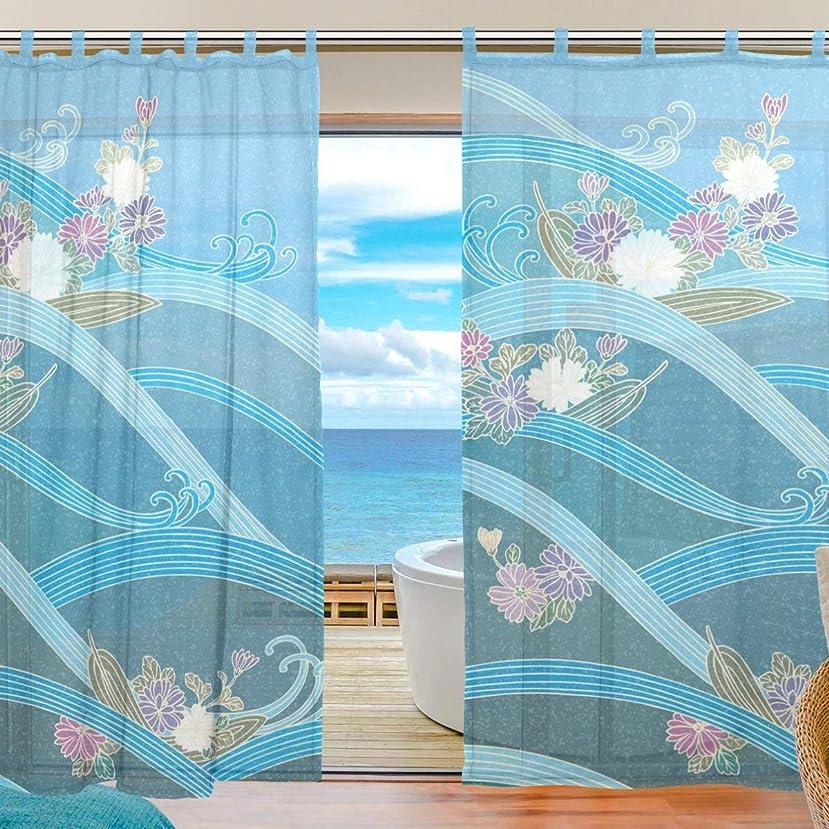 豊富に実用的モスクZOMOY(ユサキ おしゃれ 薄手 柔らかい シェードカーテン紗 ドアカーテン,きれい 和柄 和風 花柄 和室,装飾 窓 部屋 玄関 ベッドルーム 客間用 遮光 カーテン (幅:140cm x丈:210cmx2枚組)