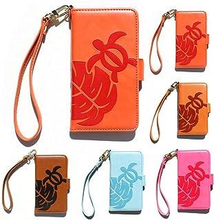 モシモシ スマホケース 全機種対応 手帳型 ホヌ サンセットオレンジ LG G5/LG-H860