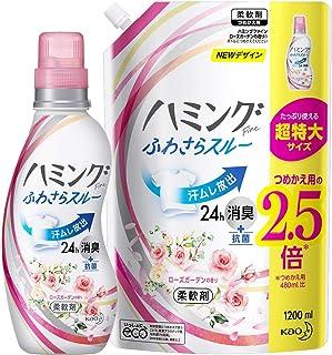 【まとめ買い】ハミング Fine(ファイン) 柔軟剤 ローズガーデンの香り 本体 570ml +詰め替え 1200ml