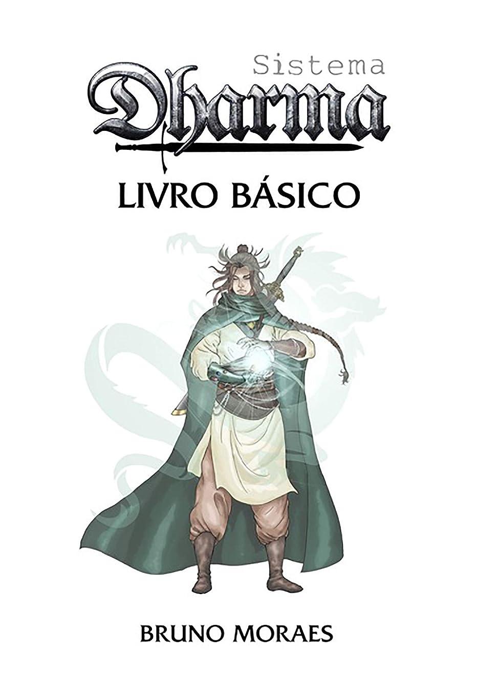 ナンセンスノベルティ実験Sistema Dharma: Livro Básico (Portuguese Edition)