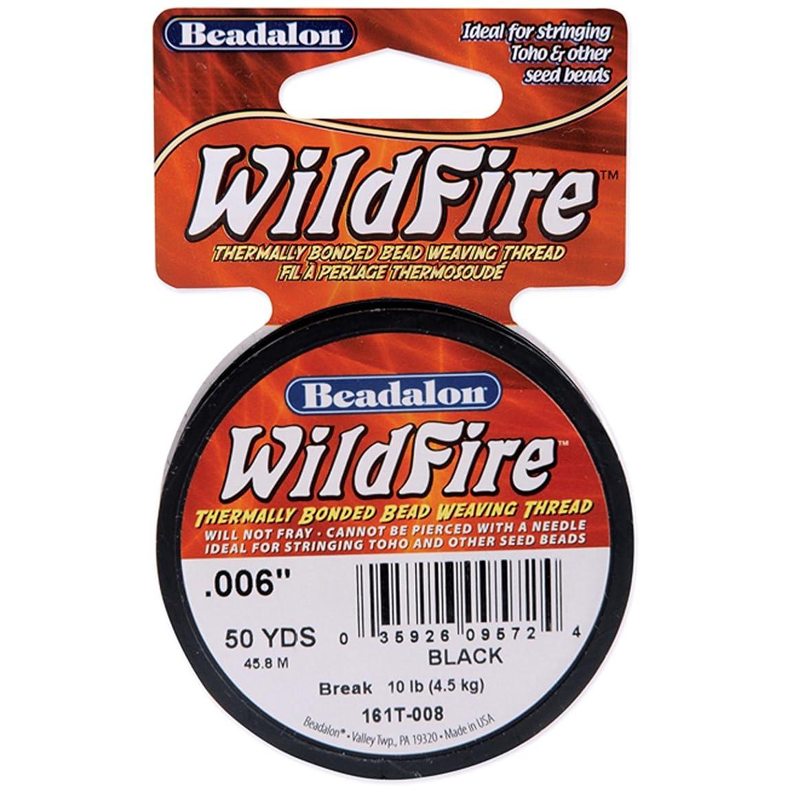 Beadalon Wildfire Stringing Wire .006