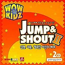 Jump & Shout 2 - Collection Of Wow Q Worship Praise, Rhythm