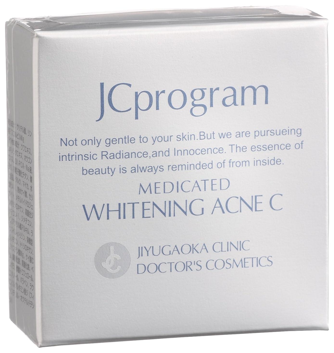 パターンセクタマグJCprogram  薬用ホワイトニングアクネC