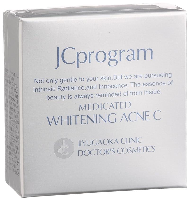 子孫焦げ懐疑的JCprogram  薬用ホワイトニングアクネC