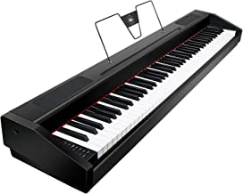 Souidmy G-310W | 88 Key Digital Piano with Full Weighted Gra