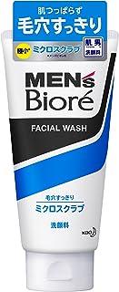 Men's Biore Facial Wash Micro Scrub 130g