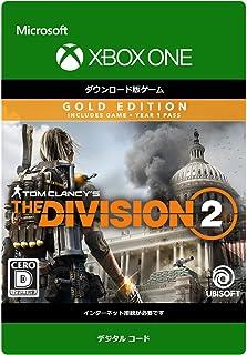 ディビジョン2 ゴールドエディション|XboxOne|オンラインコード版