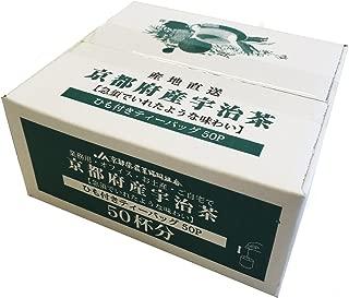 京都茶農業協同組合 産地直送京都府産宇治茶ティーバッグ 100g(2g×50p)