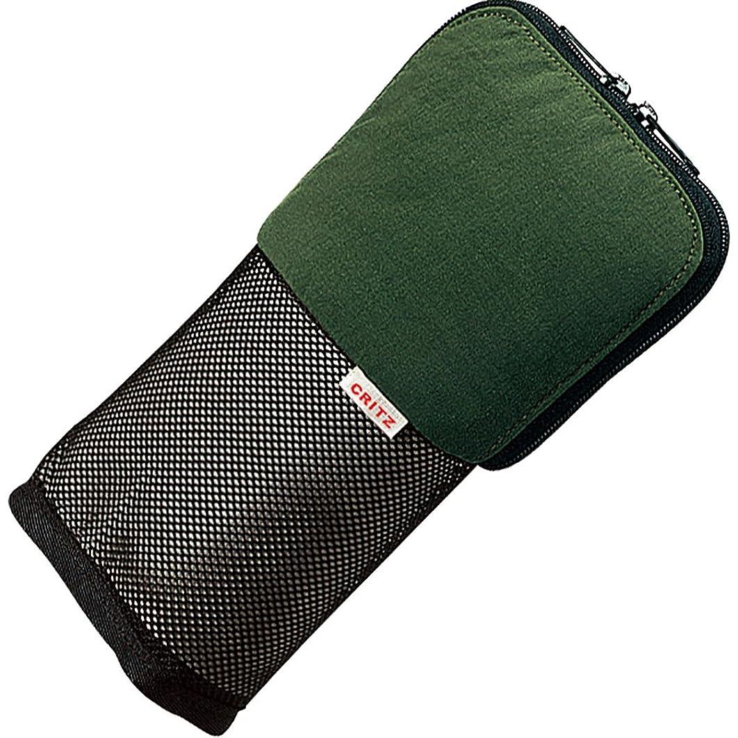 状況例アクセスできないコクヨ ペンケース 筆箱 ペン立て クリッツ 緑 ケス-5090G