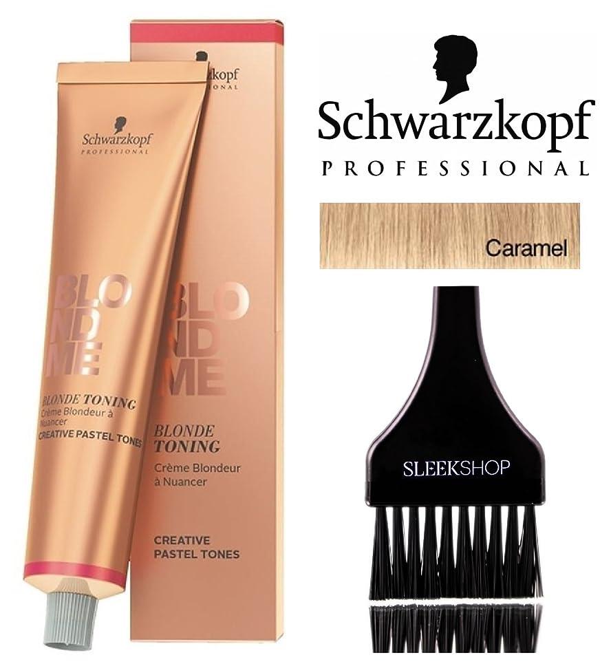 要塞母音識別Schwarzkopf プロフェッショナルブロンドミーブロンドトーニング(NEW VERSION - 2.1オンス)。 「洗練された色合いブラシ」が含ま キャラメル