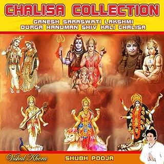 Chalisa Collection: Ganesh Saraswati Lakshmi Durga Hanuman Shiv Kali Chalisa Shubh Pooja
