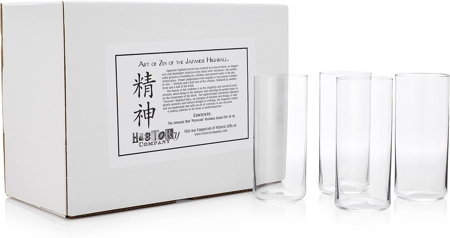 Japanese Bar Mizuwari Highball Glass Gift Box Set Of 4