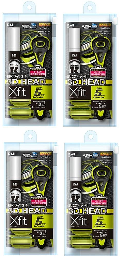 パターン帽子平行【まとめ買い】Xfit(クロスフィット) 5枚刃カミソリ 2P トラベルパック×4個