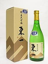 東一(あづまいち) 純米大吟醸 生酒 720ml
