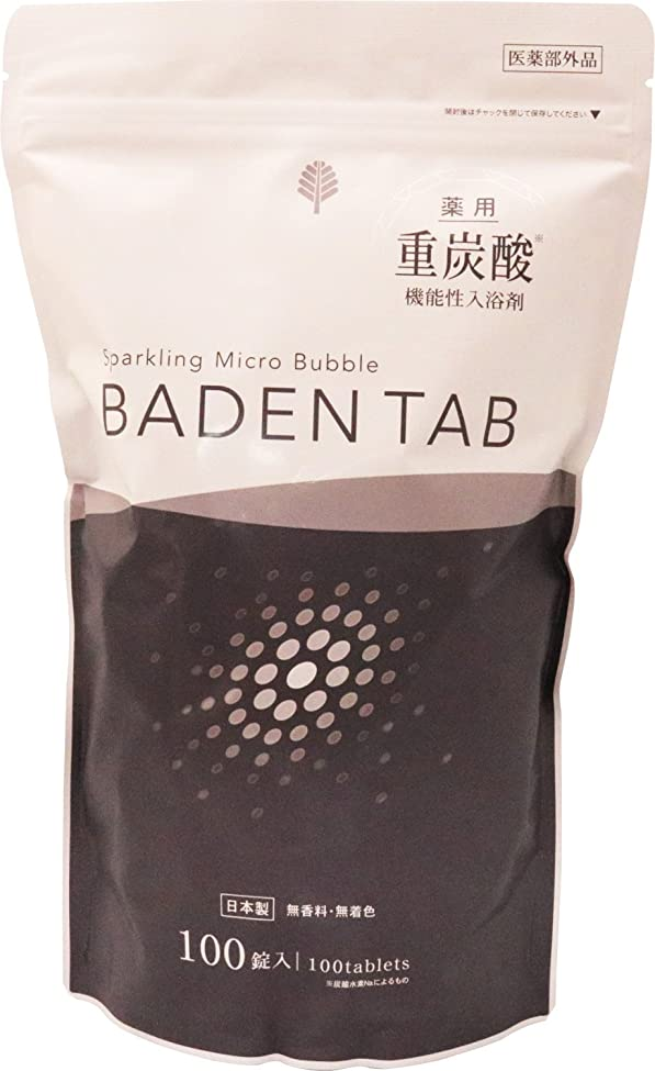 掃除輪郭間薬用 Baden Tab 100錠(20回分) BT-8760