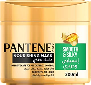 Pantene Pro-V Smooth & Silky Intensive Care Nourishing Mask 300 ml