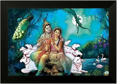 SAF Radha Krishna 6380 UV Textured Framed Art Print (35 x 50 x 2 cms) SANFMA6380