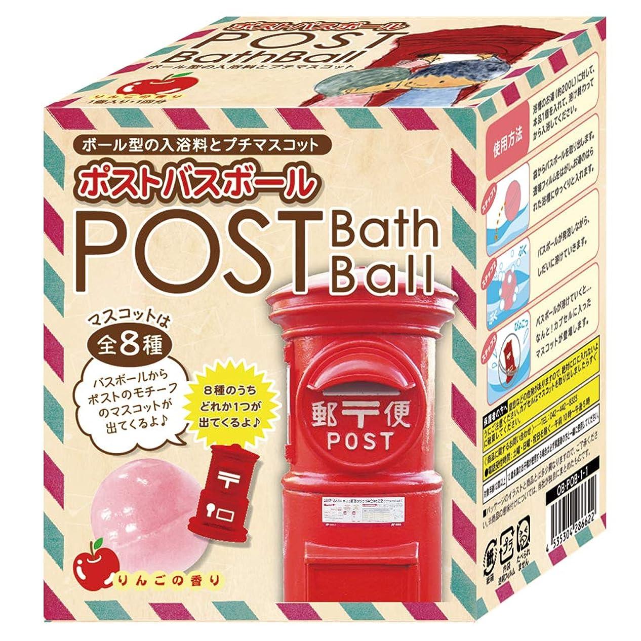 栄養ネックレスネットノルコーポレーション 入浴剤 郵便ポスト バスボール りんごの香り 60g OB-POB-1-1