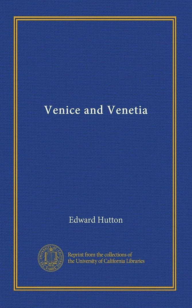野球ホイスト群がるVenice and Venetia