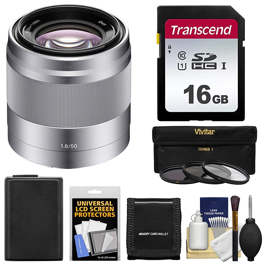 Sony Alpha NEX E-Mount 50mm f/1.8 OSS Lens (Silver) with 16GB Card + 3 Filters + Battery + Kit for A7, A7R, A7S Mark II, A5100, A6000, A6300 Cameras