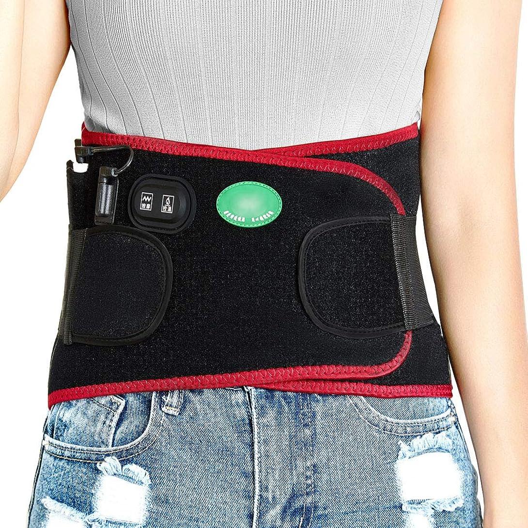 合併発揮するどちらも腰用温熱ベルト 腰を支える 腰間盤際立っている 遠赤外線 腰椎の痛み緩和 3段階温度調節 充電式マッサージ振動する労損 熱をつける男女