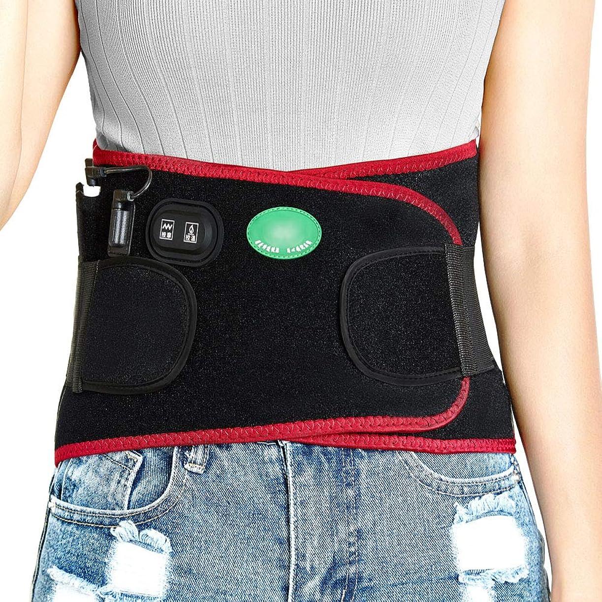 甘い着替える荒涼とした腰用温熱ベルト 腰を支える 腰間盤際立っている 遠赤外線 腰椎の痛み緩和 3段階温度調節 充電式マッサージ振動する労損 熱をつける男女