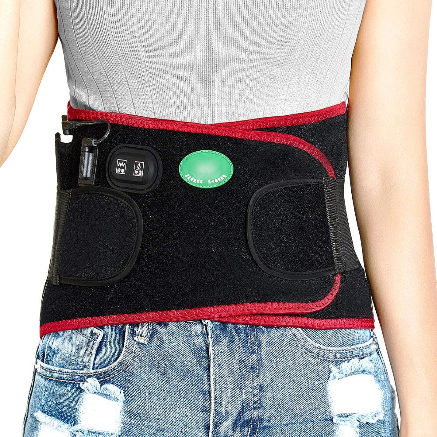 フレットヤング原告腰用温熱ベルト 腰を支える 腰間盤際立っている 遠赤外線 腰椎の痛み緩和 3段階温度調節 充電式マッサージ振動する労損 熱をつける男女