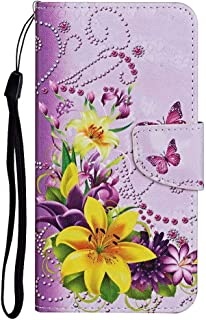 Nadoli Plånboksfodral till Huawei P Smart 2021, gul lilja blomma design färgglad premium läderarmband visningsstativ magne...