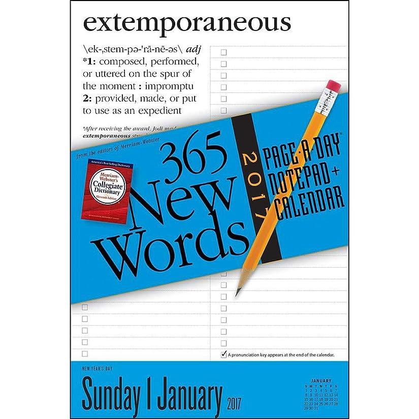 ライオネルグリーンストリートハリケーン世界365 New Words 2017 ページ/日(英単語) メモ帳 カレンダー