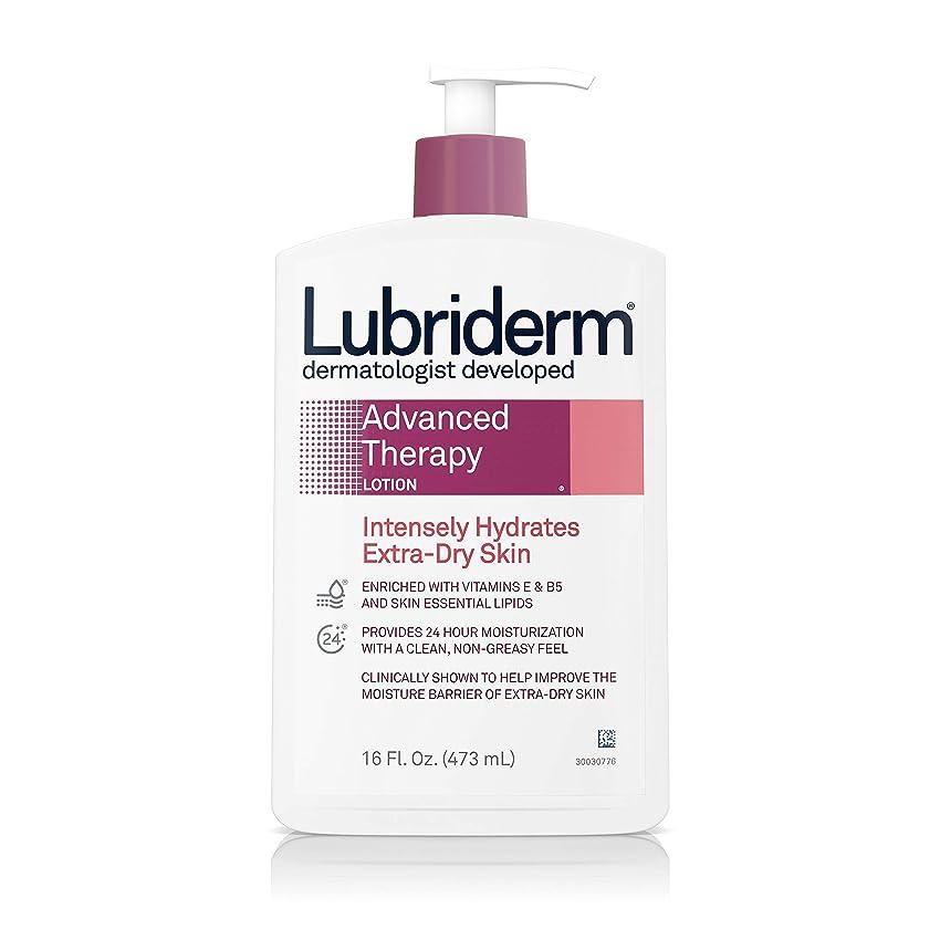 状ジャケット空虚Lubriderm Advanced Therapy Lotion 472 ml (並行輸入品)