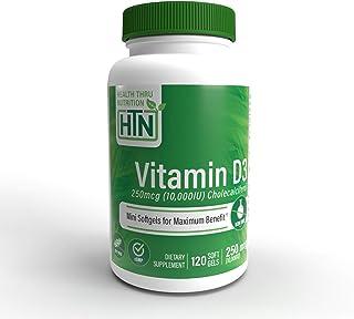 Vitamin D3 10,000 IU Non GMO 120 Mini Softgels (10000 iu cholecalciferol) Soy Free, USP Grade Natural Vitamin D