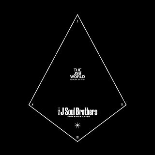 THE JSB WORLD(AL3枚組+DVD2枚組)