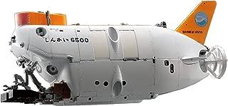 Hasegawa - Submarino de modelismo escala 1:72