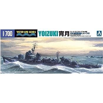 青島文化教材社 1/700 ウォーターラインシリーズ 日本海軍 駆逐艦 宵月 プラモデル 439