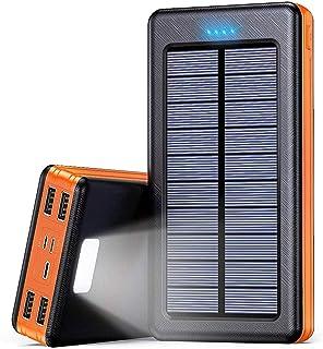 NC Solar 30 000 mA powerbank utomhus camping stor kapacitet mobil ström
