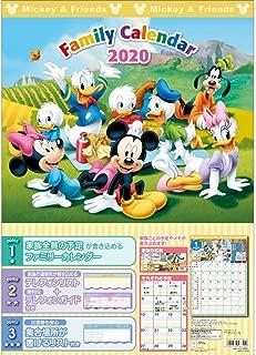 サンスター文具 ディズニー 2020年 カレンダー 壁掛け ミッキーフレンズ S8517673