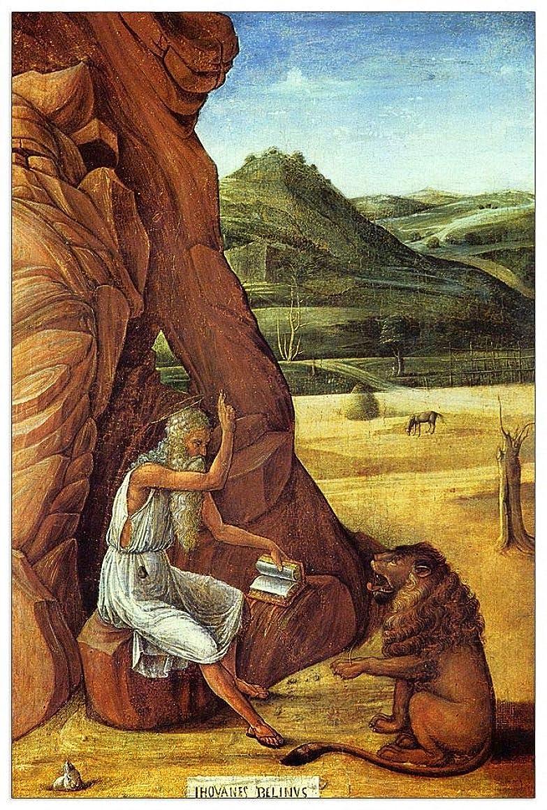 ArtPlaza TW93137 Bellini Giovanni - Jerome in The Desert Decorative Panel 27.5x39.5 Inch Multicolored
