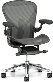 Herman Miller Aeron Ergonomic Office Chair with Tilt Limiter and Seat Angle | Adjustable PostureFit SL, Arms, and Carpet Casters | Medium Size B with Carbon/Polished Aluminum Finish