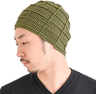 06a360e4d8e CHARM Mens Summer Beanie Cotton - Womens Crochet Slouch Cap Hand Made Chemo  Hat